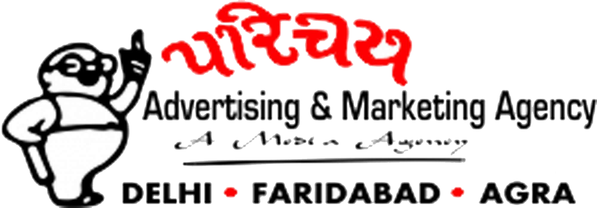 Parichay Advertising and Marketing Agency